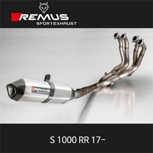 레무스 BMW S1000RR(17-) 티탄 60mm 핵사곤 하이퍼포먼스 풀시스템 아크라포빅