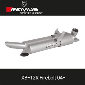 레무스 (04-)뷰엘 XB-12R 파이어볼트 슬립온 좌/우 2x Ø94mm 무광 스테인레스 EEC 아크라포빅