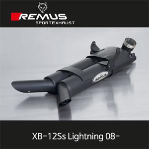 레무스 뷰엘 XB-12Ss 라이트닝 08- 좌/우 스틸블랙 2x Ø94mm 슬립온 아크라포빅 EEC