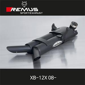 레무스 뷰엘 XB-12X 08- 좌/우 스틸블랙 EEC 2x Ø94mm 슬립온 아크라포빅