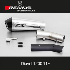 레무스 두카티 디아벨1200(11-) 슬립온 검정 스테인레스가드 65mm 아크라포빅