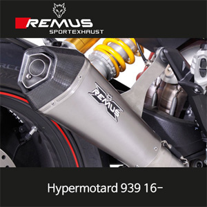 레무스 두카티 하이퍼모타드939 16- 티탄 65mm 슬립온 Race (no EEC) 하이퍼콘 아크라포빅
