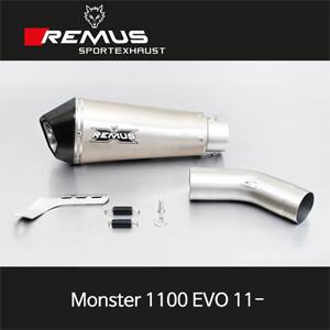 레무스 몬스터1100EVO 두카티 11-년식 하이퍼콘 슬립온 티탄 SPORT (no EEC) 60mm 아크라포빅