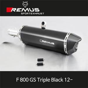 레무스 F800GS트리플 Black 12- BMW 블랙호크 슬립온 스틸블랙 아크라포빅 EEC