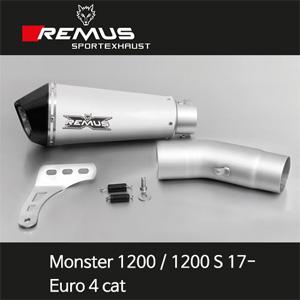 레무스 두카티(17-)몬스터1200/1200S 하이퍼콘(Euro 4cat) 티탄 65mm EC 슬립온 아크라포빅