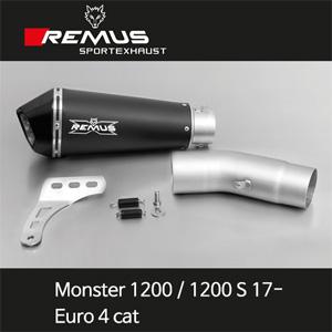 레무스 두카티 몬스터1200/1200S 17-년식 슬립온 (Euro 4cat) 스틸블랙 하이퍼콘 65mm EC 아크라포빅