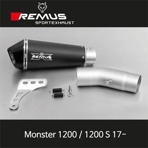레무스 몬스터1200/1200S 두카티(17-) no cat 하이퍼콘 스틸블랙 65mm 슬립온 아크라포빅