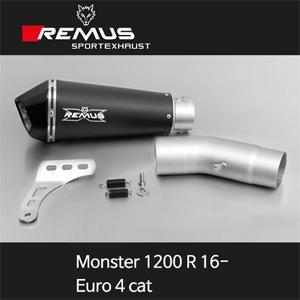 레무스 두카티 몬스터1200R 16- 스틸블랙 65mm EC 하이퍼콘 슬립온 (Euro 4cat) 아크라포빅