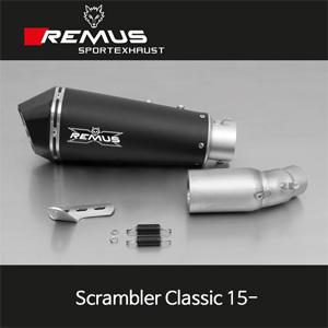 레무스 두카티 (15-년식)스크램블러 클래식 하이퍼콘 스틸블랙 RACE 슬립온 아크라포빅 (no EEC)