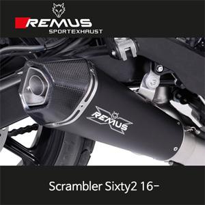 레무스 스크램블러 식스티2(16-) 두카티 스틸블랙 65mm EEC 하이퍼콘 슬립온 아크라포빅