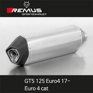 레무스 GTS125유로4 17- 베스파 스테인레스 EC 풀시스템 스포츠 Euro 4 cat no heat shield 65mm 아크라포빅