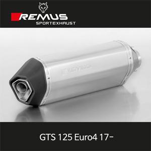 레무스 베스파 (17-)GTS125유로4 Euro 4 cat 65mm (no heat shield) 스포츠 스테인레스 EC 풀시스템 아크라포빅