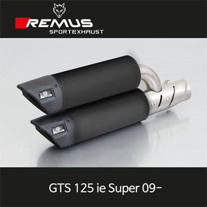 레무스 GTS125ie 슈퍼 09- 베스파 듀얼쌍발 가드포함 스틸블랙 슬립온 아크라포빅