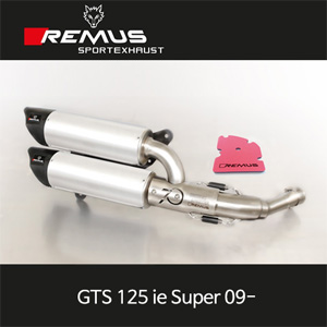 레무스 (09-)GTS125ie 슈퍼 베스파 듀얼쌍발 스테인레스 70주년 기념판 (가드,에어필터 포함) 슬립온 아크라포빅