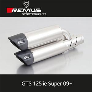 레무스 GTS125ie 슈퍼 베스파 09- 슬립온 가드포함 스테인레스 듀얼쌍발 아크라포빅