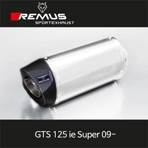 레무스 GTS125ie 슈퍼 09- 베스파 스쿠터 슬립온 RSC 스테인레스 55mm no heat shield 아크라포빅