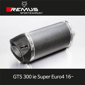 레무스 베스파 (16-)GTS300ie 슈퍼유로4 스쿠터 RSC 슬립온 (Euro 4 cat.) no heat shield 카본 EC 슬립온 아크라포빅