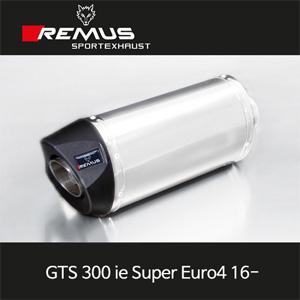 레무스 베스파 GTS300ie 슈퍼유로4 16- (Euro 4 cat.) 스쿠터 RSC 슬립온 스테인레스 EC no heat shield 아크라포빅