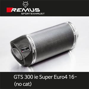 레무스 GTS300ie 슈퍼유로4 16- 베스파 슬립온 (no cat/no EC) no heat shield 카본 스쿠터 RSC 아크라포빅