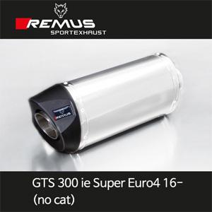 레무스 베스파 GTS300ie 슈퍼유로4 2016-년식 스쿠터 RSC 슬립온 (no cat.) no heat shield 스테인레스 no EC 아크라포빅