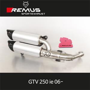 레무스 GTV250ie 06- 베스파 스테인레스 슬립온 듀얼쌍발 70주년 기념판 가드/에어필터 포함 아크라포빅
