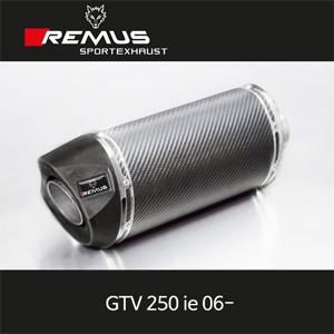 레무스 베스파 GTV250ie 06-년식 스쿠터 RSC no heat shield 카본 55mm 슬립온 아크라포빅