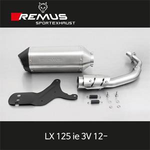 레무스 LX125ie 3V 12- 베스파 스테인레스가드 55mm 스포츠 풀시스템 아크라포빅