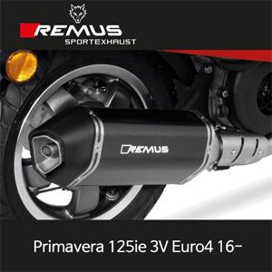 레무스 베스파 프리마베라125ie 3V 유로4 16- 카본가드 65mm no EC/no cat 스포츠 풀시스템 아크라포빅