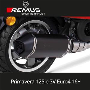 레무스 프리마베라125ie 3V 유로4 베스파(16-) 스포츠 풀시스템 스틸블랙가드 no cat/no EC 65mm 아크라포빅