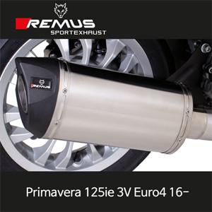 레무스 베스파 (16-)프리마베라125ie 3V 유로4 no cat/no EC/no heat shield 스쿠터 RSC 스테인레스 65mm 풀시스템 아크라포빅