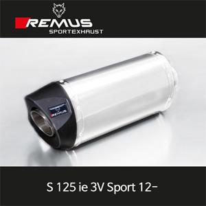 레무스 S125ie 3V Sport 베스파 12- 스쿠터 EEC 55mm 풀시스템 RSC no heat shield 스테인레스 아크라포빅