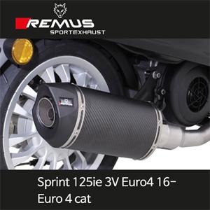 레무스 베스파 스프린트125ie 3V 유로4 16- 스쿠터 RSC (Euro 4cat. no heat shield) 카본 65mm EC 풀시스템 아크라포빅
