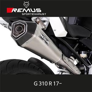 레무스 BMW G310R 17- 하이퍼콘 무광 스텐리스가드 풀시스템 no cat. 아크라포빅