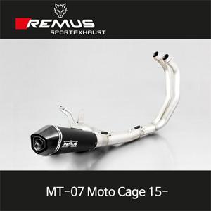 레무스 야마하 MT-07 모토케이지 15- 하이퍼콘/중통/스틸블랙 EEC 65mm 풀시스템 아크라포빅