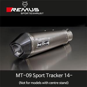 레무스 야마하 MT-09스포츠트래커 14- 하이퍼콘 중통 레이싱용 티탄 RACE no EEC 65mm (메인스탠드 제거용) 풀시스템 아크라포빅