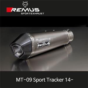 레무스 야마하 MT-09스포츠트래커(14-) 티탄 RACE (no EEC) 65mm 하이퍼콘 메인스탠드 제거용/레이싱용 중통 풀시스템 아크라포빅