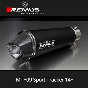 레무스 야마하 MT-09스포츠트래커 14- 65mm 풀시스템 하이퍼콘 중통 레이싱용 스틸블랙 RACE (no EEC) 아크라포빅
