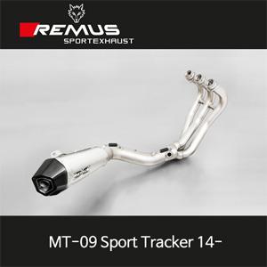 레무스 야마하 (14-)MT-09스포츠트래커 중통 레이싱용 하이퍼콘 스테인레스 RACE (no EEC) 65mm 풀시스템 아크라포빅