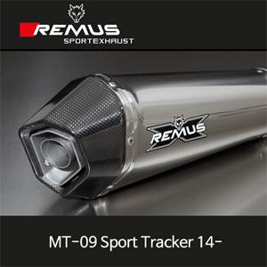 레무스 야마하 MT-09스포츠트래커 14-년식 스테인레스 하이퍼콘 RACE (no EEC) 중통/레이싱용 65mm 풀시스템 아크라포빅