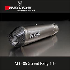 레무스 야마하 14-년식 MT-09스트리트랠리 (메인스탠드 제거용) 하이퍼콘/중통/레이싱용/티탄 RACE (no EEC) 65mm 풀시스템 아크라포빅