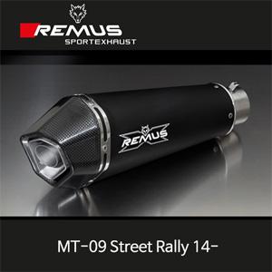 레무스 MT-09스트리트랠리 야마하 14- 하이퍼콘/중통/레이싱용/스틸블랙 RACE (no EEC) 65mm 풀시스템 아크라포빅