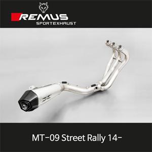 레무스 MT-09스트리트랠리 야마하 14-년식 스테인레스 RACE (no EEC) 65mm 풀시스템 하이퍼콘 중통 레이싱용 아크라포빅