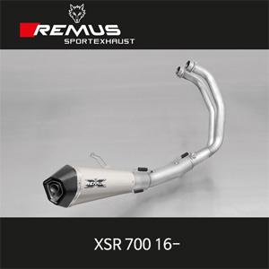 레무스 야마하 XSR700 16- 하이퍼콘 티탄 RACE (no EEC) 65mm 중통/레이싱용 풀시스템 아크라포빅