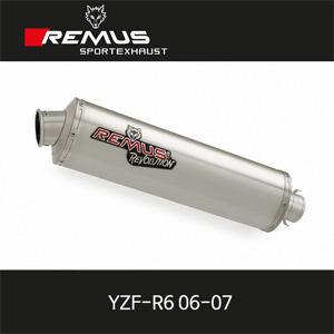 레무스 야마하 YZF-R6 06-07 GRAND PRIX 하이퍼포먼스 race 스테인레스 중통(4-2-1)&풀티탄 race(107dB) 티탄 (no EEC 45mm) 풀시스템 아크라포빅
