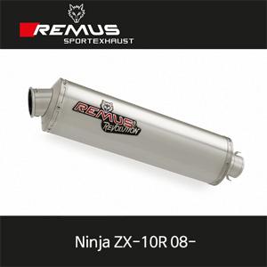 레무스 가와사키 닌자ZX-10R (08-) GRAND PRIX 하이퍼포먼스 race 스테인레스 중통(4-2-1)/풀티탄 Race 107dB(A)/티탄 no EEC 60mm 슬립온 아크라포빅