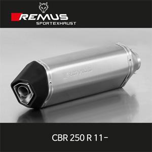 레무스 혼다 CBR250R 11- 티탄 오카미 no EEC 54mm 풀시스템 아크라포빅