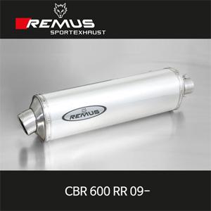 레무스 혼다 CBR600RR 09- REVOLUTION 알루미늄 슬립온 EEC 60mm 아크라포빅
