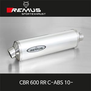 레무스 혼다 CBR600RR C-ABS 10- REVOLUTION 알루미늄 EEC 슬립온 60mm 아크라포빅
