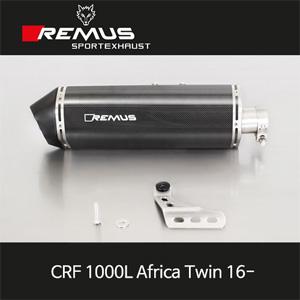 레무스 혼다 CRF1000L 아프리카트윈 16- 카본 EEC 슬립온 오카미 아크라포빅