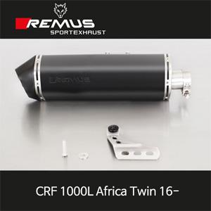 레무스 CRF1000L 아프리카트윈 16- 혼다 슬립온 오카미 스틸블랙 EEC 아크라포빅